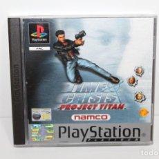 Videojuegos y Consolas: JUEGO PLAYSTATION 1 - TIME CRISIS - PROJECT TITAN. Lote 199793005