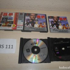 Videojogos e Consolas: PS1 - TEKKEN 2 CON DEMO , PAL ESPAÑOL , COMPLETO. Lote 206922745