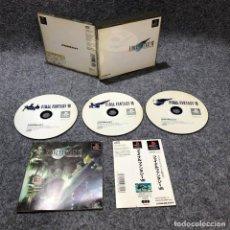 Videogiochi e Consoli: FINAL FANTASY VII SONY PLAYSTATION PS1. Lote 217958216