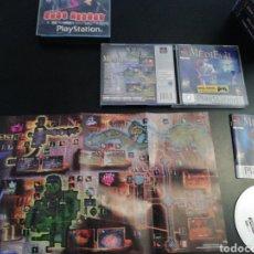 Videojuegos y Consolas: MEDIEVIL SERIE PLATINUM, PLAYSTATION 1, PS1. Lote 218465550