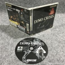 Videogiochi e Consoli: DINO CRISIS SONY PLAYSTATION 1 PS1. Lote 219247618