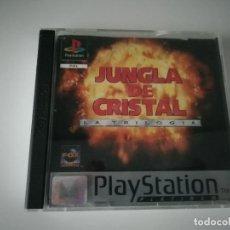 Videojuegos y Consolas: VIDEOJUEGO JUNGLA DE CRISTAL CON MANUAL Y CAJA INCLUIDOS - PLAYSTATION PS1 PSX PSONE. Lote 220690156
