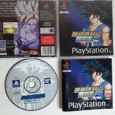 Jeux Vidéo et Consoles: DRAGON BALL FINAL BOUT PS1. Lote 222996667