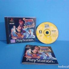 Videojuegos y Consolas: JUEGO PS 1 X-MEN VS STREET-FIGHTER. COMPLETO.. Lote 226451105