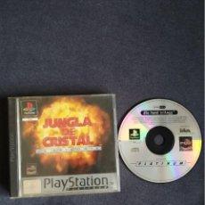Videojuegos y Consolas: JUNGLA DE CRISTAL ~ PLAYSTATION PS1 ~ PAL. Lote 226467215