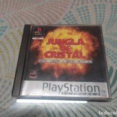 Videojuegos y Consolas: JUEGO DE PS1 JUNGLA DE CRISTAL LA TRILOGIA MIREN FOTOS. Lote 228363495