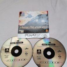 Videojuegos y Consolas: CHASE THE EXPRESS EL EXPRESO DE LA MUERTE 2 CDS Y CARATULA NO PROBADO. Lote 242137445