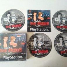 Videogiochi e Consoli: FEAR EFFECT 2 PARA PS1 PS2 PS3 ENTRE Y MIRE MIS OTROS JUEGOS!!. Lote 263555605