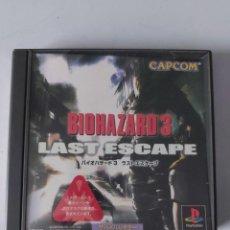 Videojuegos y Consolas: BIOHAZARD 3 NTSC. Lote 245952720