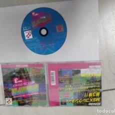 Videojuegos y Consolas: KONAMI ANTIQUES MSX COLLECTION VOL 3 PLAYSTATION PS1 PSONE PSX COMPLETO NTSC-JAP. Lote 246552890
