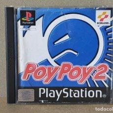 Videojuegos y Consolas: JUEGO VIDEOJUEGO PLAYSTATION PS1 - PSX PAL - POY POY 2 - COMPLETO (LEER DESCRIPCIÓN). Lote 247324780