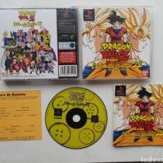 Videojuegos y Consolas: DRAGON BALL Z ULTIMATE BATTLE 22 PS1. Lote 254582255
