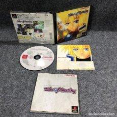Videojuegos y Consolas: TALES OF DESTINY SONY PLAYSTATION PS1. Lote 254639950