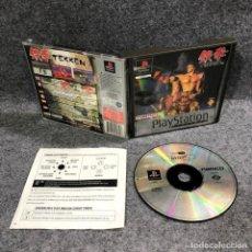 Videojuegos y Consolas: TEKKEN SONY PLAYSTATION PS1. Lote 254639965