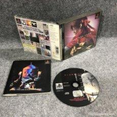 Videojuegos y Consolas: ARC THE LAD II SONY PLAYSTATION PS1. Lote 254639975