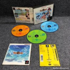 Videojuegos y Consolas: TALES OF ETERNIA SONY PLAYSTATION PS1. Lote 254639980