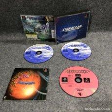 Videojuegos y Consolas: STAR OCEAN THE SECOND STORY SONY PLAYSTATION PS1. Lote 254640015
