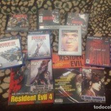 Videojuegos y Consolas: RESIDENT EVIL PLAY STATION LOTE. Lote 260501085