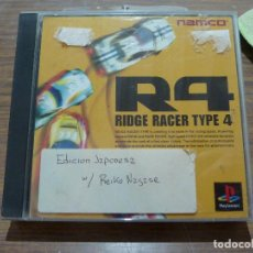 Videojuegos y Consolas: RIDGE RACER TYPE 4 PARA PLAYSTATION PSX PS1. Lote 262330070