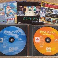 Videojuegos y Consolas: DOUBLE CAST JUEGO PSX / PS1 COMPLETO. Lote 269234758