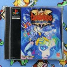 Videojuegos y Consolas: PLAY STATION PS1 PSX DARKSTALKERS THE NIGHT WARRIOR SIN MANUAL PAL ESPAÑA / EUR. Lote 270566433