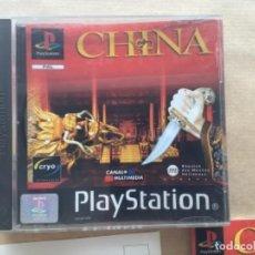 Videojuegos y Consolas: CHINA. PSX PLAY STATION. Lote 277255723