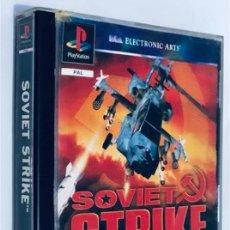 Videojuegos y Consolas: SOVIET STRIKE [ELECTRONIC ARTS] 1996 [PLAYSTATION PSX PSONE] [EDICIÓN EUROPEA] SLES-00507. Lote 42269880