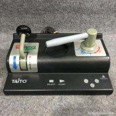 Videojuegos y Consolas: DENSHA DE GO CONTROLLER TAITO SLPH 00051 SONY PLAYSTATION PS1. Lote 289938978