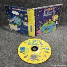 Videojuegos y Consolas: HOSHI DE HAKKEN TAMAGOTCHI JAP SONY PLAYSTATION PS1. Lote 293247673