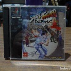 Videojuegos y Consolas: STREET FIGHTER ALPHA WARRIORS' DREAMS PARA PLAYSTATION PSX PS1. Lote 294113483
