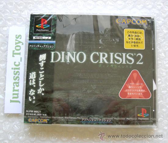 PS1 PLAYSTATION: JUEGO DINO CRISIS 2 / NUEVO Y PRECINTADO - NEW SEALED (Juguetes - Videojuegos y Consolas - Sony - PS2)