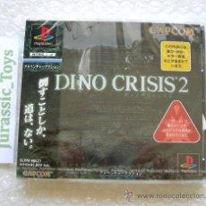Videojuegos y Consolas: PS1 PLAYSTATION: JUEGO DINO CRISIS 2 / NUEVO Y PRECINTADO - NEW SEALED. Lote 27598463
