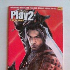 Videojuegos y Consolas: GUIA REVISTA PLAY2MANIA - ONIMUSHA 3 - PLAYSTATION 2 -. Lote 38771210