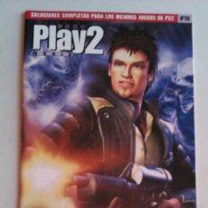 Videojuegos y Consolas: GUIA REVISTA PLAY2MANIA - GHOSTHUNTER - PLAYSTATION 2 - . Lote 38771305