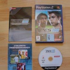 Videojuegos y Consolas: PRO EVOLUTION SOCCER 2008 JUEGO PLAYSTATION 2 EDICIÓN ESPAÑOLA PS2 PES 2008. Lote 41261272