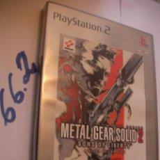 Videojuegos y Consolas: ANTIGUO JUEGO PLAYSTATION 2 - METAL GEAR SOLID 2. Lote 75834779