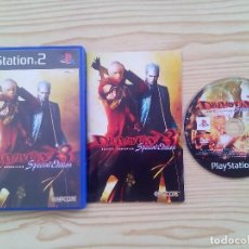 Videojuegos y Consolas: DEVIL MAY CRY III - SPECIAL EDITION (PS2) (COMPLETO EN CASTELLANO). Lote 85413640