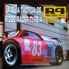 Videojuegos y Consolas: GUÍA TÁCTICA DE RIDGE RACER TIPE 4. Lote 86889964