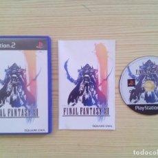 Videojuegos y Consolas: FINAL FANTASY XII - PS2 - COMPLETO CASTELLANO. Lote 95700955