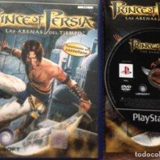 Videojuegos y Consolas: PRINCE OF PERSIA LAS ARENAS DELTIEMPO PS2 PLAYSTATION TWO PLAY STATION 2 KREATEN . Lote 107588523