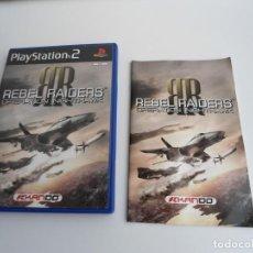 Videojuegos y Consolas: REBEL RAIDERS OPERATION NIGHTHAWK - SONY PS2 - PLAYSTATION 2 - COMPLETO CON INSTRUCCIONES. Lote 111740379