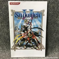 Videojuegos y Consolas: MANUAL SUIKODEN V PLAYSTATION 2. Lote 121743175