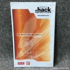 Videojuegos y Consolas: MANUAL DOT HACK INFECTION PART 1 PLAYSTATION 2. Lote 121743179