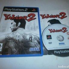 Videojuegos y Consolas: YAKUZA 2 PLAYSTATION 2 PAL ESPAÑA COMPLETO . Lote 121928007