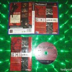 Videojuegos y Consolas: TENCHU ( LA IRA DEL CIELO ) - PS2 - SLES 51400 - ACTIVISION - MUEVETE COMO UNA SOMBRA .... Lote 134227078