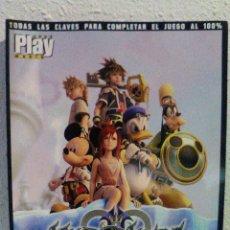 Videojuegos y Consolas: GUIA KINGDOM HEARTS 2. Lote 158303906