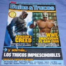 Videojuegos y Consolas: GUIAS & TRUCOS HOBBY CONSOLAS - ASSASSIN'S CREED. Lote 160865494