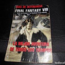 Videojuegos y Consolas: GUIA JUEGO FINAL FANTASY VIII. Lote 161883718