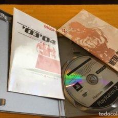 Videojuegos y Consolas: PAL,METAL GEAR SOLID 2 COMPLETO!! PLAY STATION 2. Lote 163539386