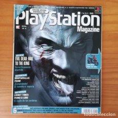 Videojuegos y Consolas: PLAYSTATION MAGAZINE 53, MAYO 2001. EVIL DEAD, LOONEY TUNES, BATMAN GOTHAM CITY RACER.... Lote 166594094